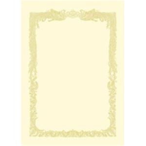 (業務用100セット) タカ印 賞状用紙 10-1068 A4 横書 10枚 ×100セット