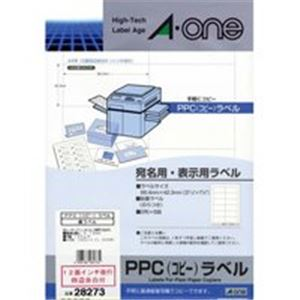 (業務用10セット) エーワン PPCラベル/コピー機用ラベルシート 【A4/12面 100枚】 28273 ×10セット