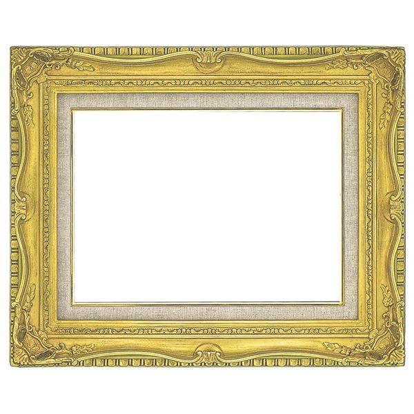 油絵額縁/油彩額縁 【SM ゴールド】 縦34.3cm×横42.2cm×高さ10cm 表面カバー:ガラス 黄袋 吊金具付き 高級感