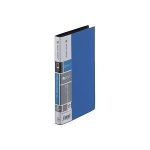 (業務用100セット) キングジム SHOTDOCS名刺ホルダ 42SD青 ×100セット