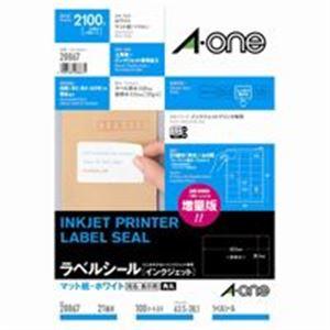 (業務用10セット) エーワン インクジェット用ラベル/宛名シール 【A4/21面 100枚】 28867 ×10セット
