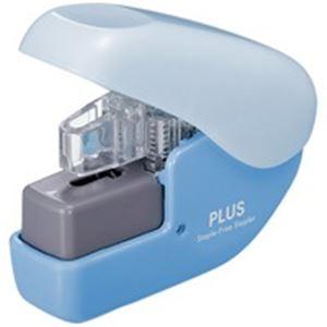 (業務用100セット) プラス ペーパークリンチミニ SL-104NB BL 青 ×100セット
