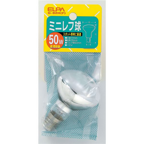 (まとめ買い) ELPA ミニレフ球 電球 50W E17 フロスト G-92H 【×20セット】