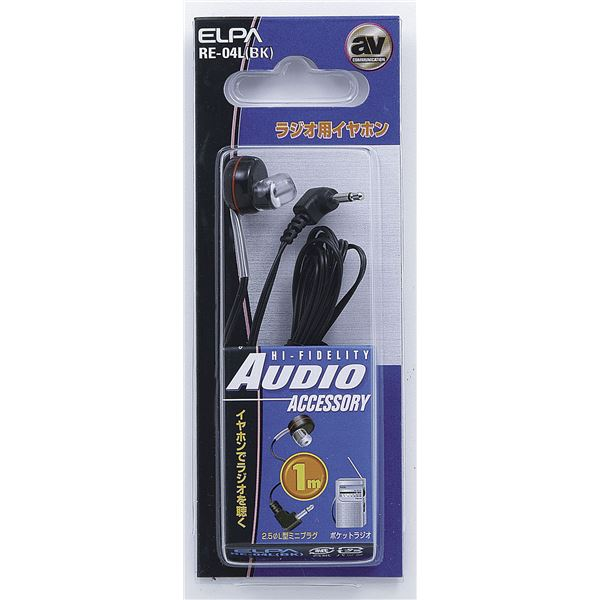 (まとめ買い) ELPA ラジオ用イヤホン 2.5φL型超ミニプラグ ブラック 1m RE-04L(BK) 【×30セット】