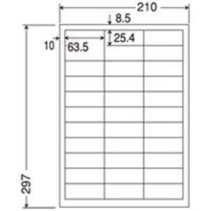 (業務用3セット) 東洋印刷 ナナワードラベル LDW33C A4/33面 500枚 【×3セット】
