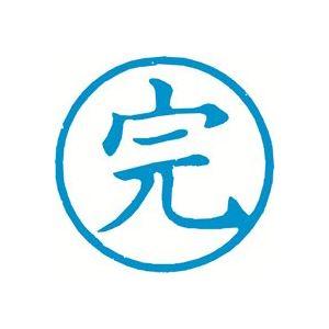 (業務用30セット) シャチハタ 簿記スタンパー X-BKL-30 完 藍 ×30セット