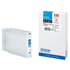 (業務用5セット) EPSON(エプソン) インクカートリッジ ICC93L シアン 【×5セット】