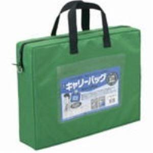 (業務用20セット) ミワックス キャリーバッグ CB-440-G A4 マチ付 緑 ×20セット