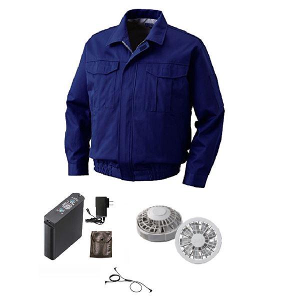 裏地式綿厚手ワーク空調服 【カラー:ダークブルーサイズ:4L】 リチウムバッテリーセット