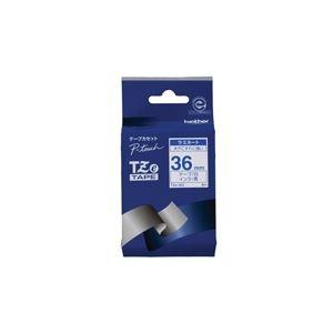 (業務用20セット) ブラザー工業 文字テープ TZe-263白に青文字 36mm ×20セット