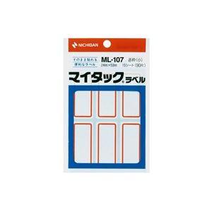 (業務用200セット) ニチバン マイタックラベル ML-107 赤枠 ×200セット