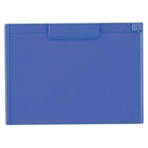 (業務用100セット) LIHITLAB クリップボード A-987U-8 A4S 青 ×100セット