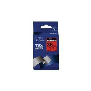 (業務用20セット) ブラザー工業 文字テープ TZe-461赤に黒文字 36mm ×20セット