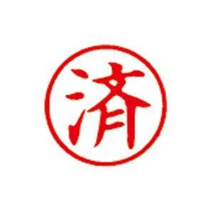 (業務用30セット) シャチハタ 簿記スタンパー X-BKL-18 済 赤 ×30セット