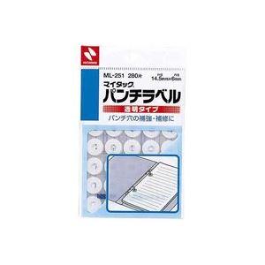 (業務用200セット) ニチバン パンチラベル ML-251 透明 ×200セット