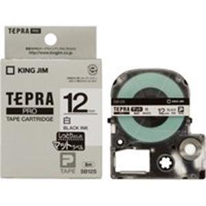 (業務用50セット) キングジム テプラ PROテープ/ラベルライター用テープ 【マット/幅:12mm】 SB12S ホワイト(白) ×50セット