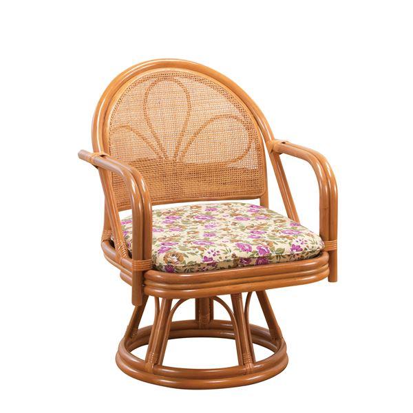 天然籐 座椅子/回転チェア 【ミドルタイプ】 肘付き ボリュームクッション【代引不可】