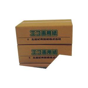(業務用40セット)北越製紙 エコ画用紙/工作用紙 【八つ切り 薄口】 200枚 ×40セット 85-8