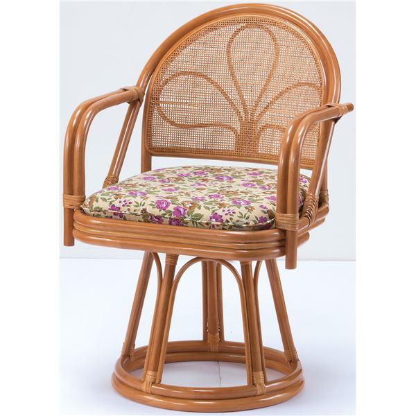 天然籐 座椅子/回転チェア 【ハイタイプ】 肘付き ボリュームクッション【代引不可】