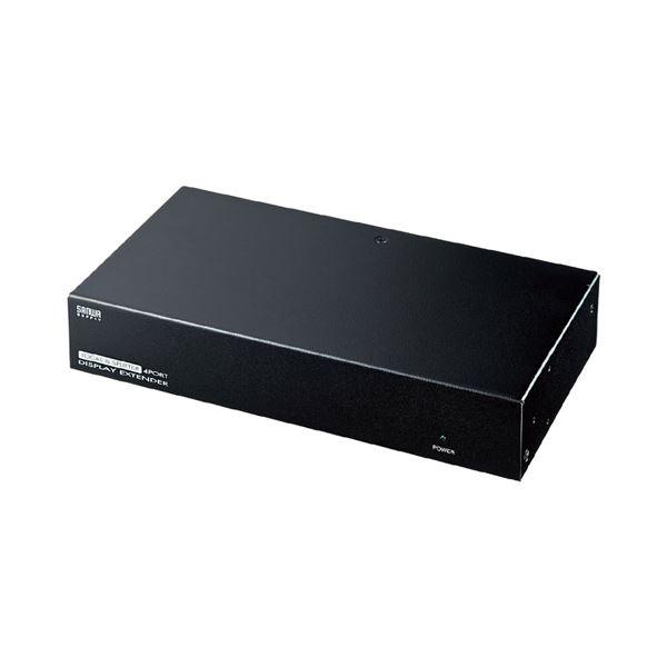 サンワサプライ AVエクステンダー(送信機・4分配) VGA-EXAVL4