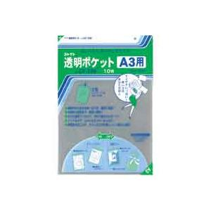 (業務用100セット) コレクト 透明ポケット CF-330 A3用 10枚 ×100セット