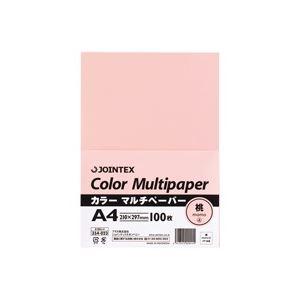 (業務用100セット) ジョインテックス カラーマルチペーパーA4桃100枚A180J-4 ×100セット