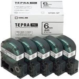 (業務用5セット) キングジム テプラ PROテープ/ラベルライター用テープ【幅:6mm ST6K-5P】 テプラ 5個入り【幅:6mm】 ST6K-5P 透明【×5セット】, CuoreCuore:abf0a946 --- officewill.xsrv.jp