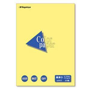 (業務用100セット) Nagatoya カラーペーパー/コピー用紙 【A4/最厚口 25枚】 両面印刷対応 クリーム ×100セット