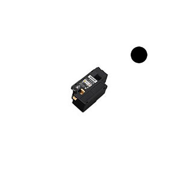 【純正品】 XEROX 富士ゼロックス トナーカートリッジ 【CT201761 ブラック】 大容量トナー