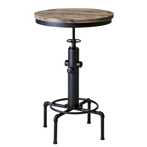 シンプル バーテーブル/カウンターテーブル 【直径60cm ブラック】 天板昇降式 天然木・スチール 『インダストリアルシリーズ』【代引不可】【送料無料】