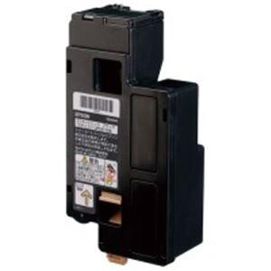 (業務用5セット) EPSON(エプソン) トナーカートリッジLPC4T10K ブラック 【×5セット】