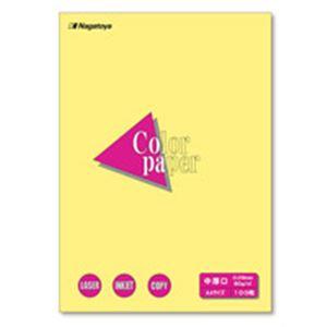 (業務用100セット) Nagatoya カラーペーパー/コピー用紙 【A4/中厚口 100枚】 両面印刷対応 クリーム ×100セット