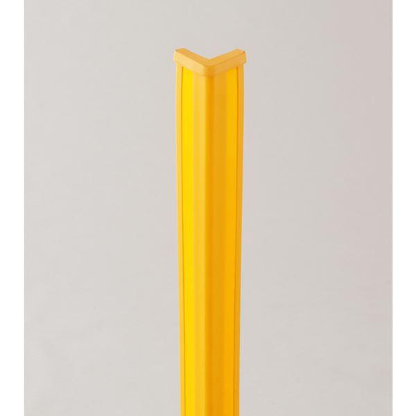 ガードパッド(反射シート付コーナータイプ) GPL-3M ■カラー:黄色【代引不可】
