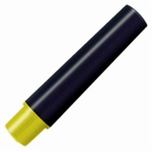 (業務用200セット) ゼブラ ZEBRA 紙用マッキーカートリッジ RWYT5-Y 黄 ×200セット