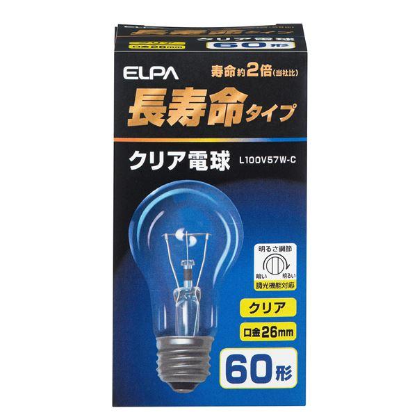 (まとめ買い) ELPA 長寿命クリア電球 60W形 E26 L100V57W-C 【×35セット】