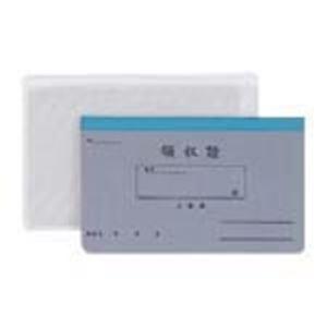 (業務用300セット) うずまき 領収証 リ-032 月払2年用 カバー入 ×300セット