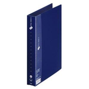 (業務用20セット) プラス 2リングファイルFC-121RF B5S 35mm NV10冊 ×20セット