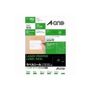 (業務用30セット) エーワン レーザープリンター用ラベルシール/宛名シール 【A4/18面 20枚】 28390 ×30セット