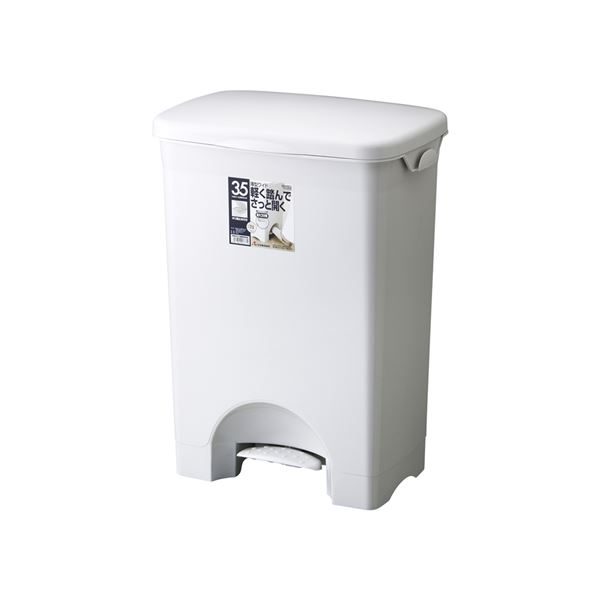 【6セット】リス ゴミ箱 HOME&HOME 35PS ワイド グレー【代引不可】