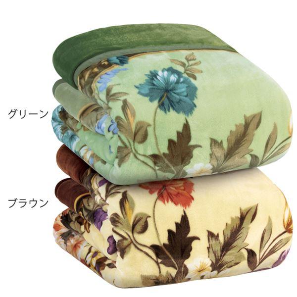 シンサレート機能わた使用大判衿付毛布布団 シングル2色組