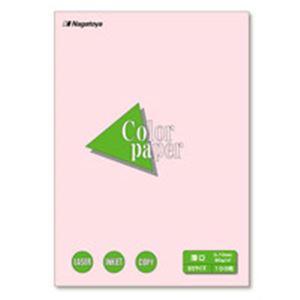(業務用100セット) Nagatoya カラーペーパー/コピー用紙 【B5/厚口 100枚】 両面印刷対応 さくら ×100セット