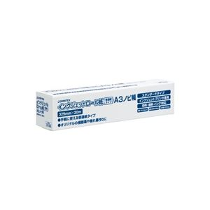 (業務用20セット) ジョインテックス IJロール紙 普通紙 A3N A056J ×20セット