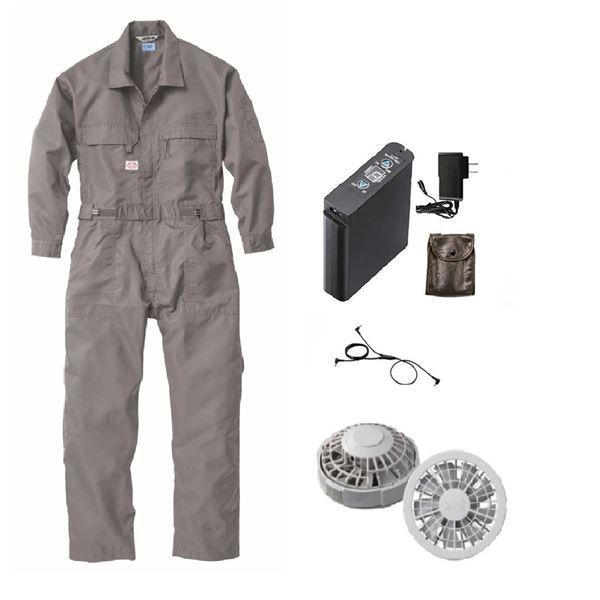 空調服 綿・ポリ混紡 長袖ツヅキ服(つなぎ服) リチウムバッテリーセット BK-500T2C06S4 グレー 2L
