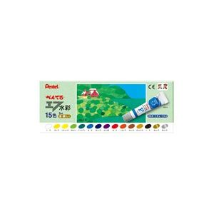 (業務用50セット) ぺんてる エフ水彩 ラミネートチューブ15色金銀入 ×50セット