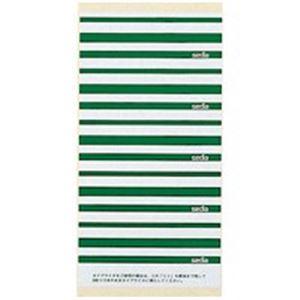 (業務用200セット) セキセイ 個別フォルダー用ラベル CL-5 緑 ×200セット
