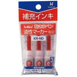 (業務用200セット) シャチハタ 潤芯 補充インキ KR-ND 赤 3本 ×200セット