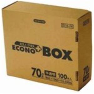 (業務用30セット) 日本サニパック エコノプラスBOX E-74 半透明 70L 100枚 ×30セット