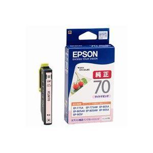 (業務用70セット) エプソン EPSON インクカートリッジICLM70ライトマゼンタ 【×70セット】