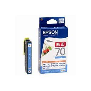 (業務用70セット) エプソン EPSON インクカートリッジ ICC70 シアン 【×70セット】