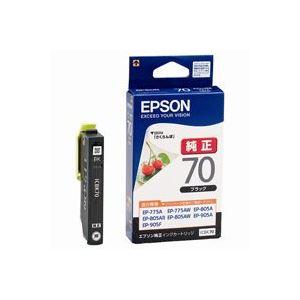 (業務用70セット) エプソン EPSON インクカートリッジ ICBK70 ブラック 【×70セット】